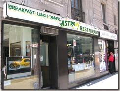 The Astro Restaurant