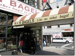 H&H Bagles
