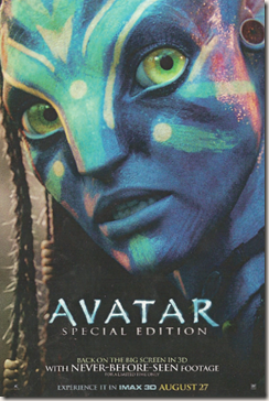 Avatar commemorative ticket: Front