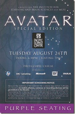Avatar commemorative ticket: Back